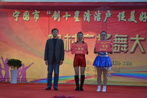 """宁国市掀起""""十星清洁户""""创建新高潮"""